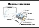 Термостат для холодильника Ranco K59-L1275